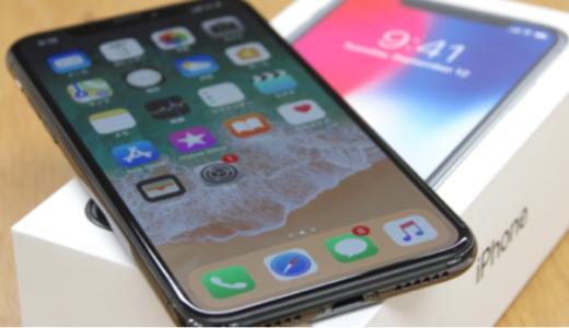Iphone X ディスプレイパネル無料交換だけが本体新品交換に急遽変更になった話